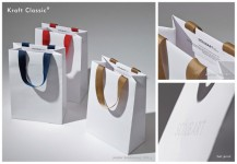 Paper bag Kraft Classic with inserted and glued handles.
