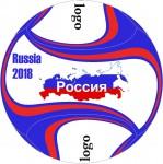 WK 2018 Russia